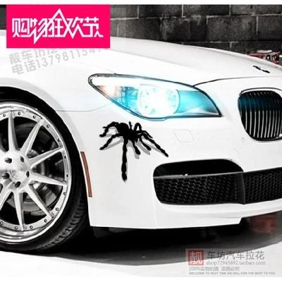Product price is a set of price including two spiders thank you evil spider 3d stereo car stickers personalized