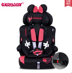 Cute Cartoon Baby Car Seats With Five Points Harness High Quality Child Safety Chair Used In The Kid Seat ISOFIX