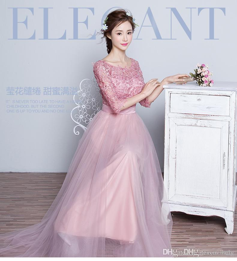 In 2017, Lacfashion,E,The New Korean Pink Banquet Host, Annual Dress ...