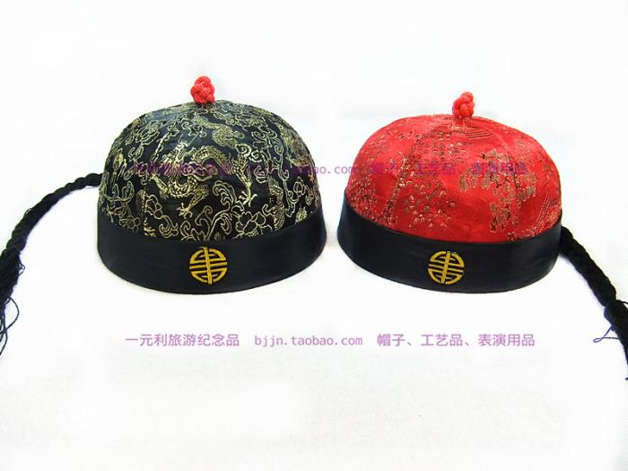Acquista Freeshopping Cappello Speciale Imperatore Corona Cappuccio Spazio  Space Cap Il Cappello Della Dinastia Qing Ovviamente Il Capotattorale La ... d62e20ba5cab