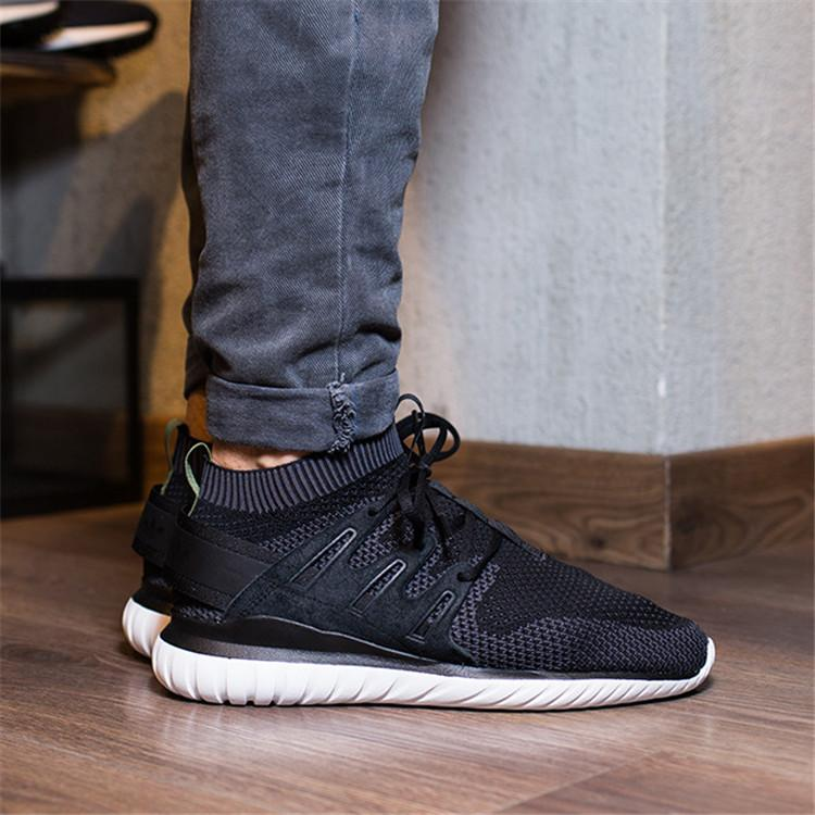 Adidas Tubular Runner Prime Knit B25572