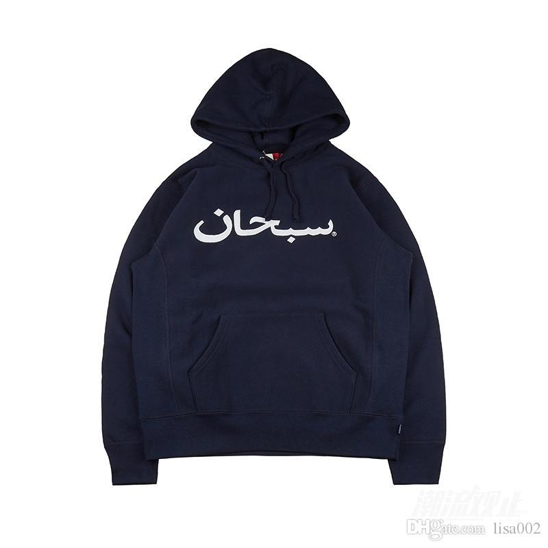 Acquista 17FW S Arabo Logo Ricamo Felpa Lettere Felpe Moda Uomo Donna  Coppia Con Cappuccio Casual Felpe Con Cappuccio Di Alta Qualità HFYTWY034 A   42.69 Dal ... 045838938ad5