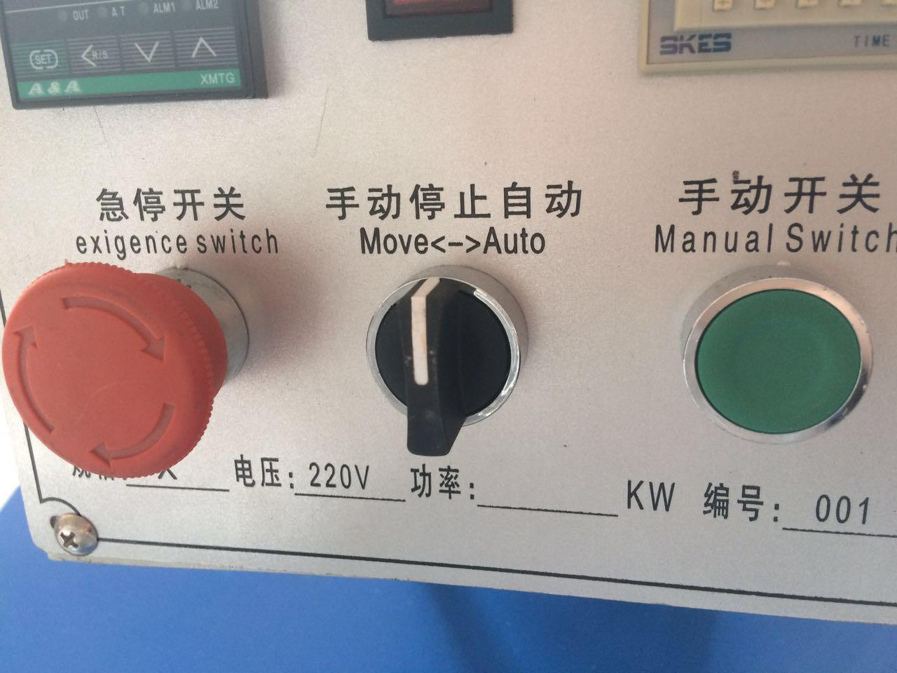 Exigence switch for automatic heat press machine, Red Mushroom Emergency Stop Push Button Switch For Automatic Control Electric Circuits
