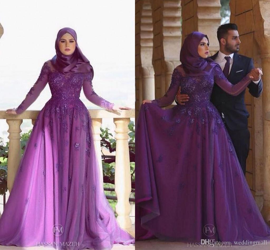 Púrpura encaje bordado árabe musulmanes vestidos de novia de manga larga una línea de tul vestidos de novia vestidos de boda de la vendimia