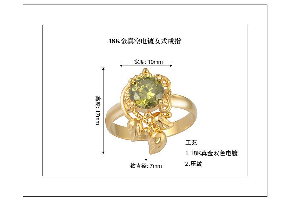 Nuevas señoras CZ Zircon Ruby Anillos de boda Hot 18k Real Oro Vacuum chapado en joyería de cobre Precio