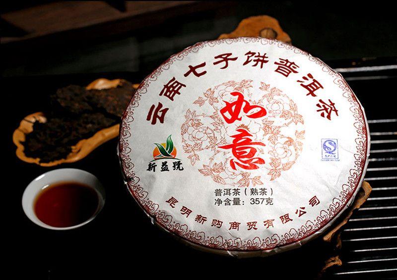 357g Olgun Puer Çay Yunnan Qizi Wishful Puer Çay Organik Pu'er Eski Ağacı Puer Doğal Pu erh Siyah Puerh Çay Kek Pişmiş