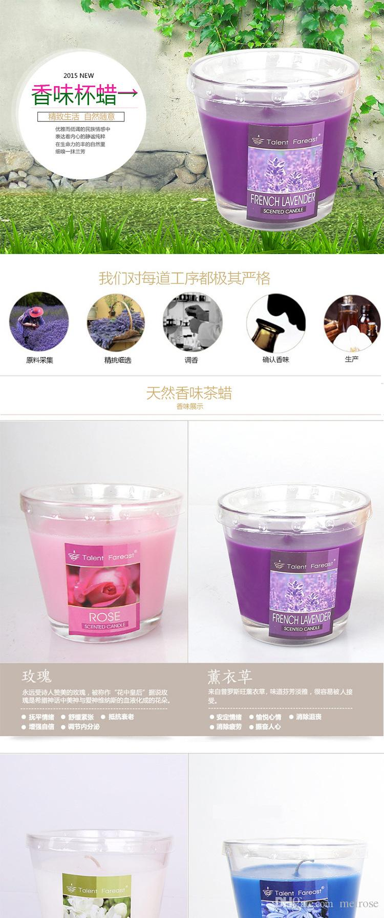 35 Hours Scented Candles Conicle Candle With A Variety Of Fragrance,Aroma Gel Wax Aromatherapy Candles Product Code :101-1009