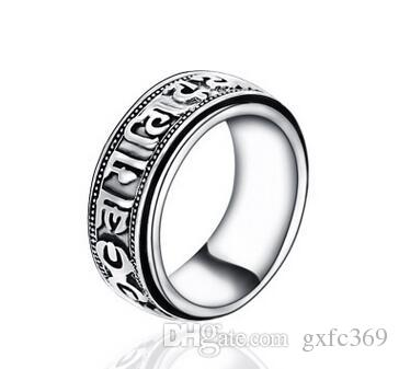 S925 pure silver ornaments Thai silver restoring ancient ways six words transfer ring both men and women