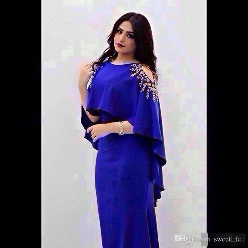 Custom Made Royal Blue Saudi Arabic 2017 Evening Dresses With Cape Cut Out Shoulder Gold Embroidery Satin Plus Size Prom Party Dresses