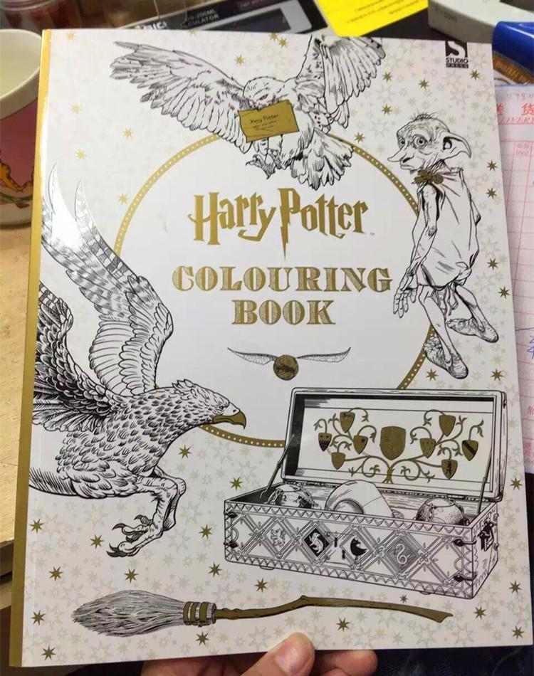 Harry Potter Colouring Books For Adult Kid Relieve Stress Kill Time Coloring Secret Garden Series Boys Free Kids