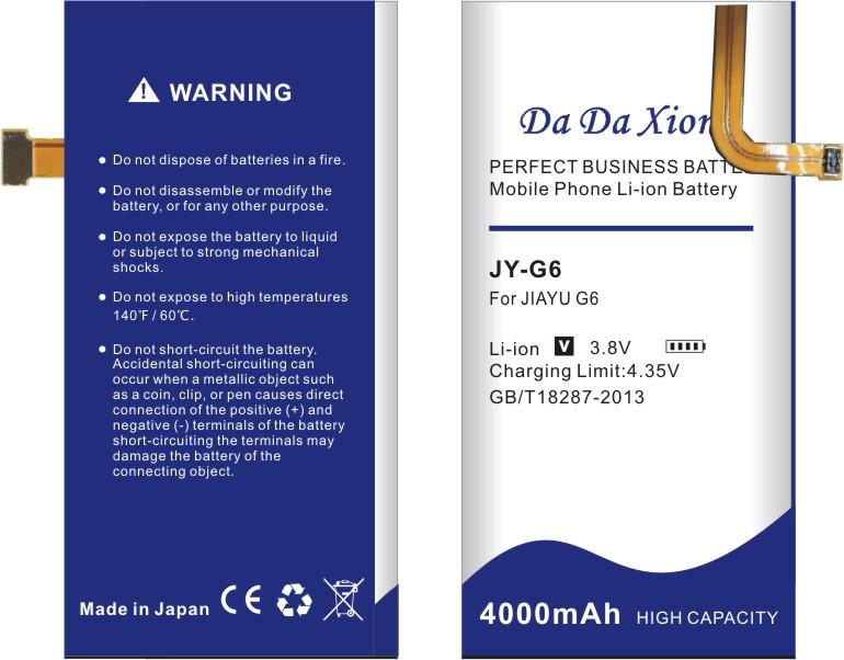 Da Da Xiong 4000mAh JY-G6 Battery for Jiayu G6 JY-G6 Phone