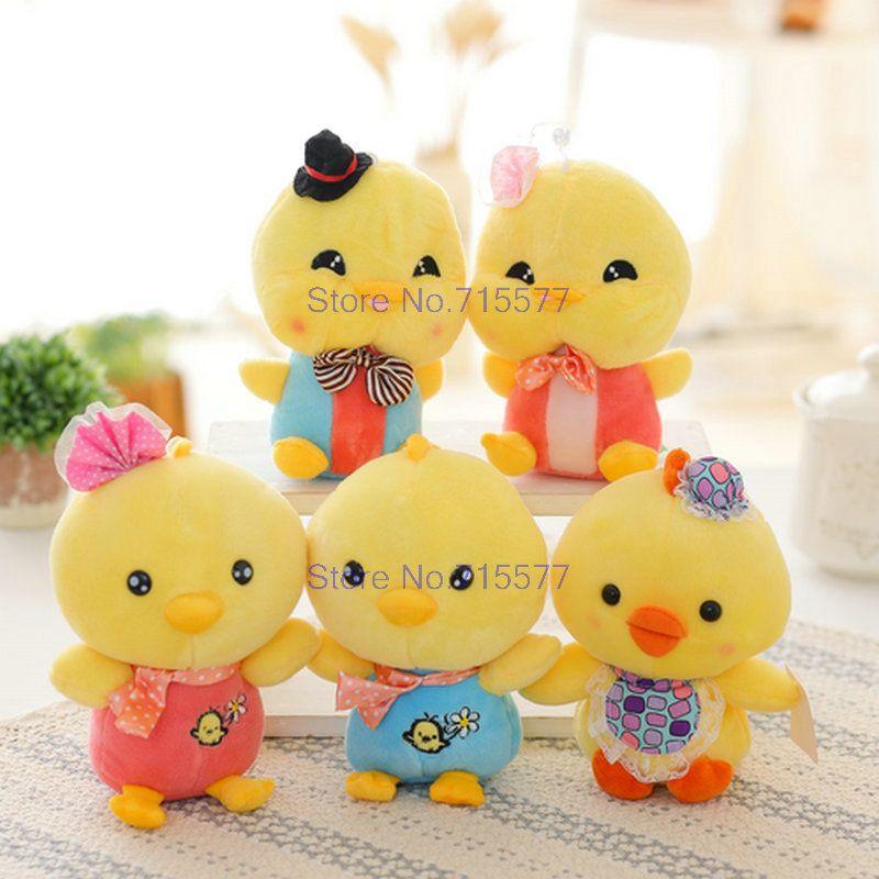 7cd5dc469a1 20 Cm New Style Girl Boy Duck Plush Toys Chicken Bowtick Cloth Doll ...