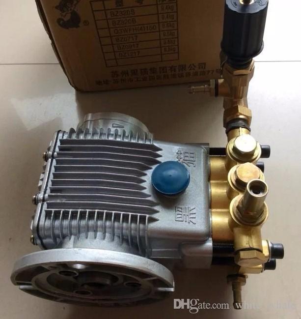 Hot Sale High Pressure Cleaning Pump Head 18L/min Piston Pump Car Wash Pump 7Mpa Water Pump