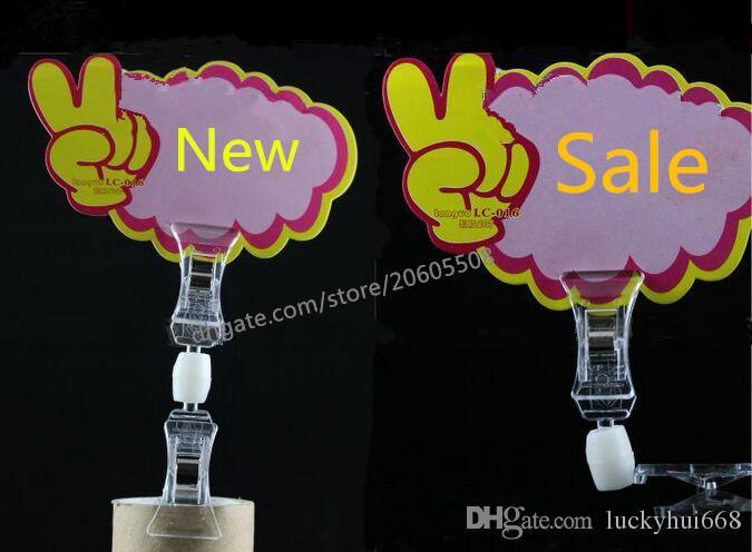 10 stücke Supermarkt Doppel U-typ pop klammern display preisschild Zeichen Papierhalter Schwenker acryl pop Förderung Clips label halter schnapp