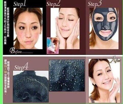 2019 SHILLS Deep Cleansing Máscara Preta 50ML Máscara Facial Cravo