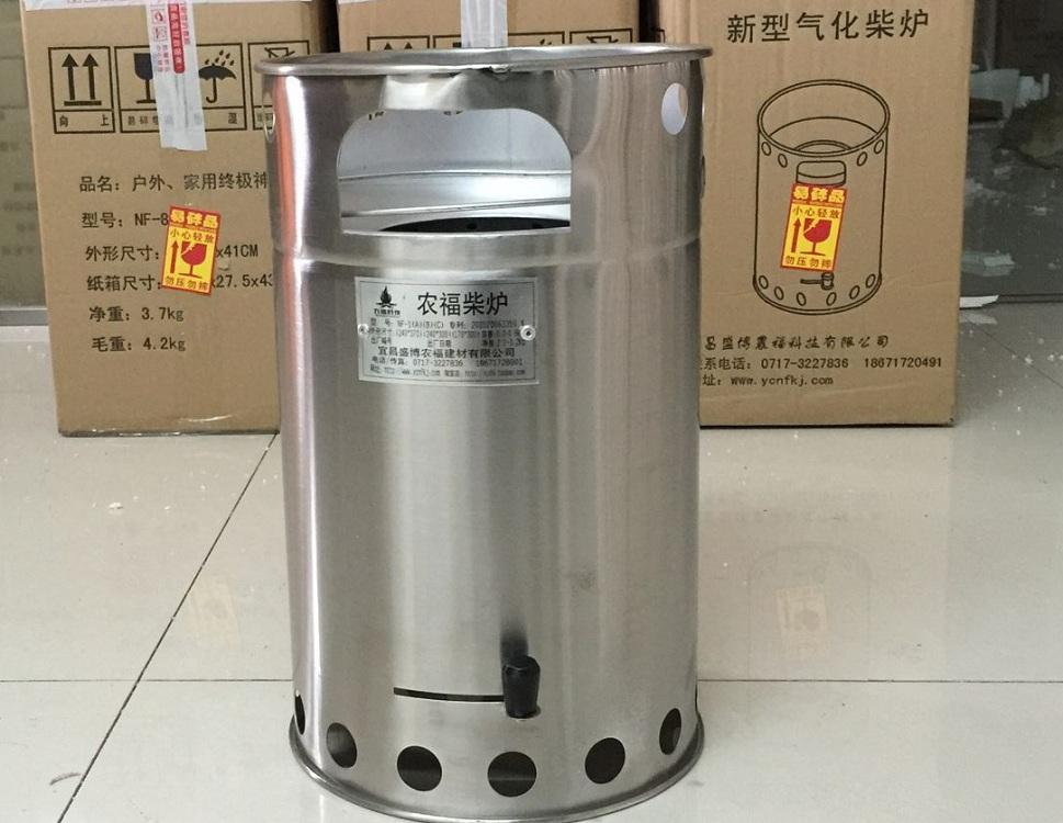 Outdoor Wood Stove, Firewood Gasifier, Picnic Barbecue Pits, Outing Wood  Stove, Smokeless, Wood Stove, The Picnic Cooking Stoves, Wood Stove Kitchen  And ... - Outdoor Wood Stove, Firewood Gasifier, Picnic Barbecue Pits