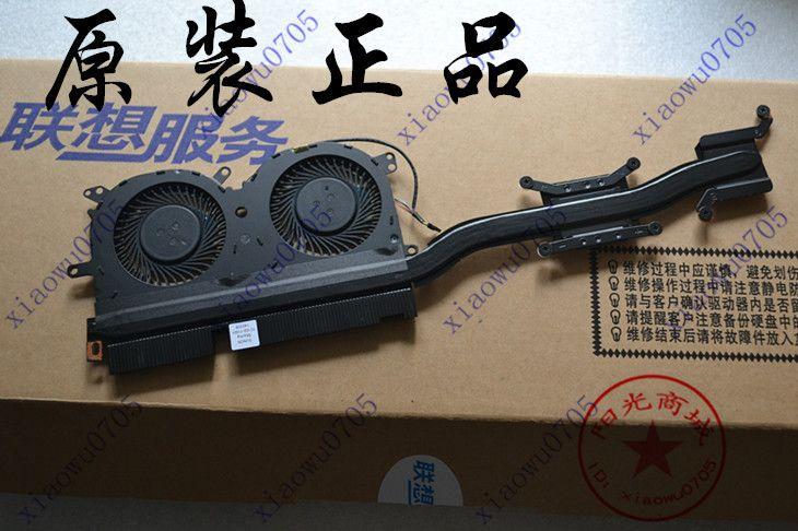 enfriador para Lenovo yoga 13 Y0GA13 YOGA Disipador térmico de refrigeración con ventilador