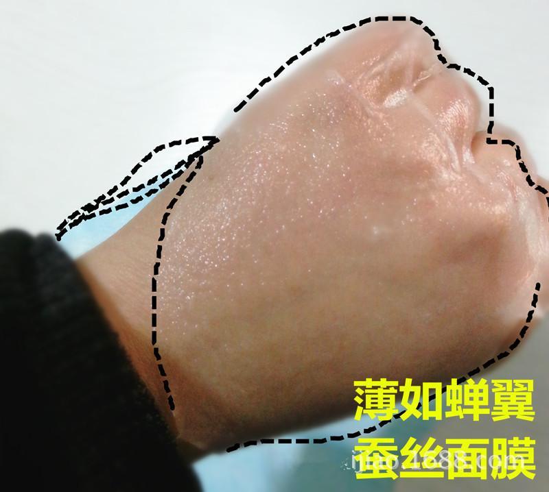 Маска Косметика Макияж Отбеливание Увлажняющий Уход за кожей Косметические процедуры Бренды Шелк Фиброин Ультра Укрепляющая маска для лица