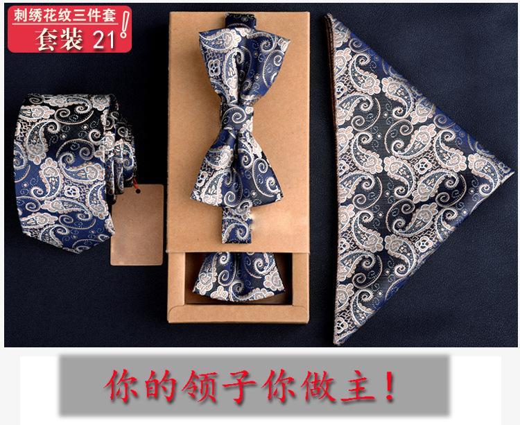 Cravate cravate Mouchoir Trois sets avec boite d'emballage 27 couleurs à rayures Cravate Pour homme Fête des pères Cadeaux de Noël Gratuit TNT Fedex