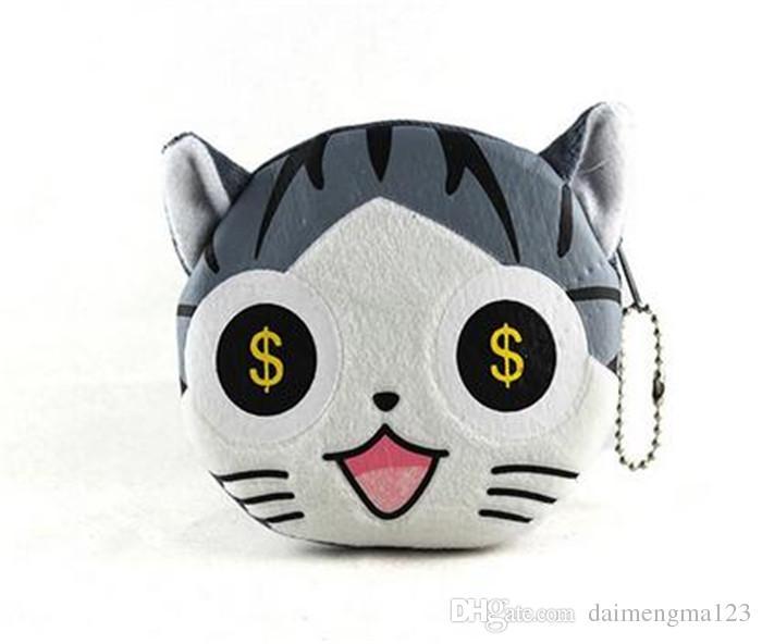 16 designs cartoon QQ expression cat girl Coin Purses cute emoji coin bag plush pendant smile wallet D731