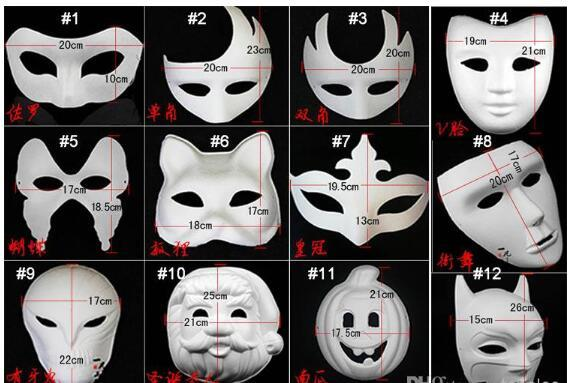 500pcs Best DIY Mask Hand Painted Halloween White Face Mask Zorro Crown Butterfly Blank Paper Mask Masquerade Party Cosplay Masks CW0298
