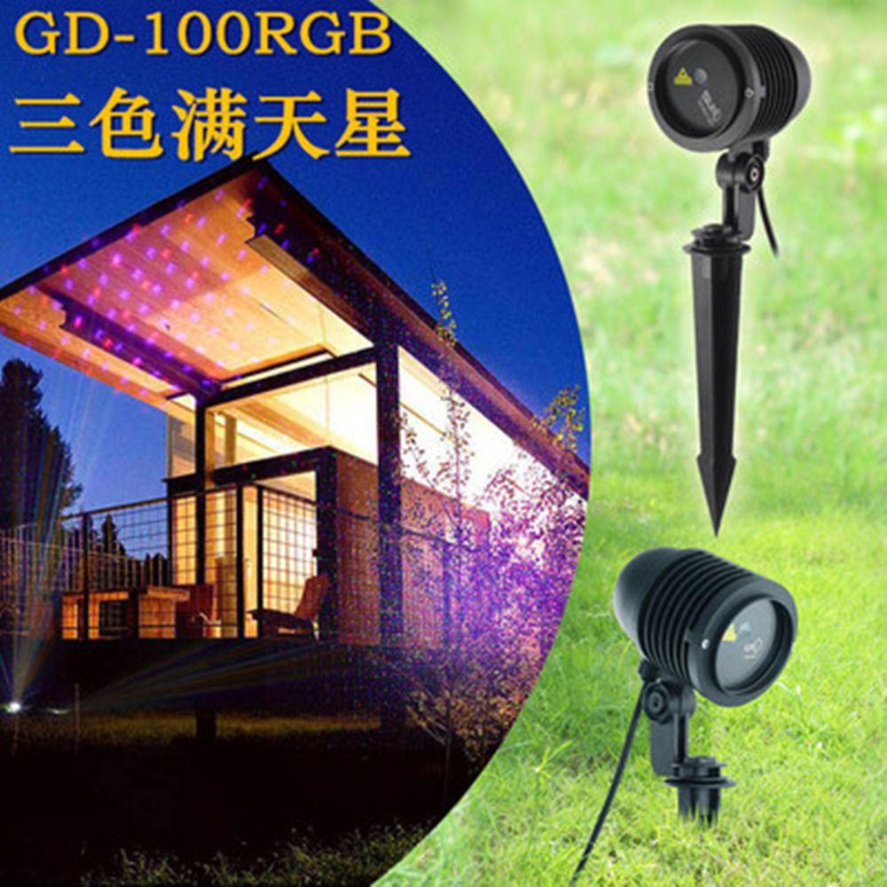 Remote Control Rgb Outdoor Ip65 Sky Star Laser Light Christmas