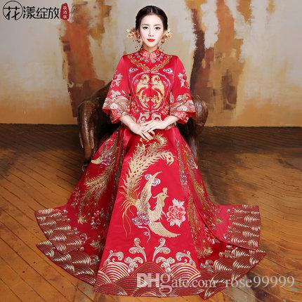 Show The Bride Wedding Dress Suit Wo Chinese Clothing Cheongsam ...