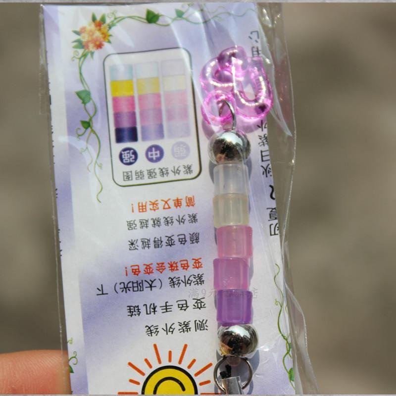 100 unids / lote ULTRAVIOLETA Prueba ULTRAVIOLETA Correas Del Teléfono Móvil Cadena UV Granos Checker Envío Gratis Colores Aleatorios