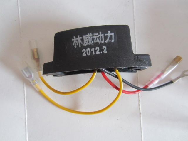 Bobina del modulo di accensione con condensatore Motosega 78 7800 YD78 YD81 spedizione gratuita