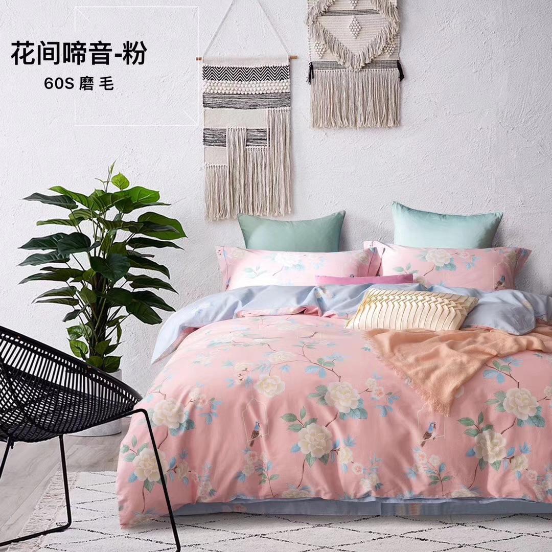 60 длинная хлопковая ткань щетка законченной desgins постельного белье простыло четыре штуки комплекта постельных принадлежностей синего красного цвета luxuary Hometextile Qiuxi Shuili