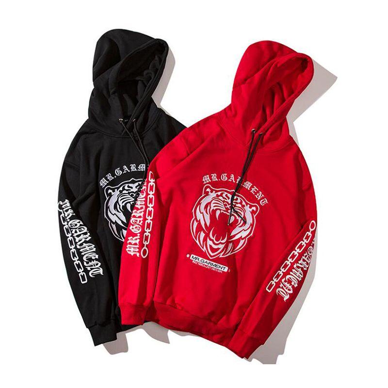 76211c00c Autumn winter pullover hoodies men new fashion brand tiger hoodies for men  long sleeve loose sport men hoodies free shipping