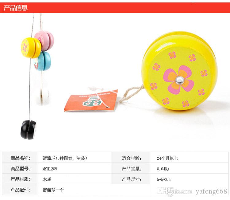 sixty-one Gifts Children's Day gift Free shipping outside the single wooden YOYO ball mini yo-yo yo-yo classic retro children's toys