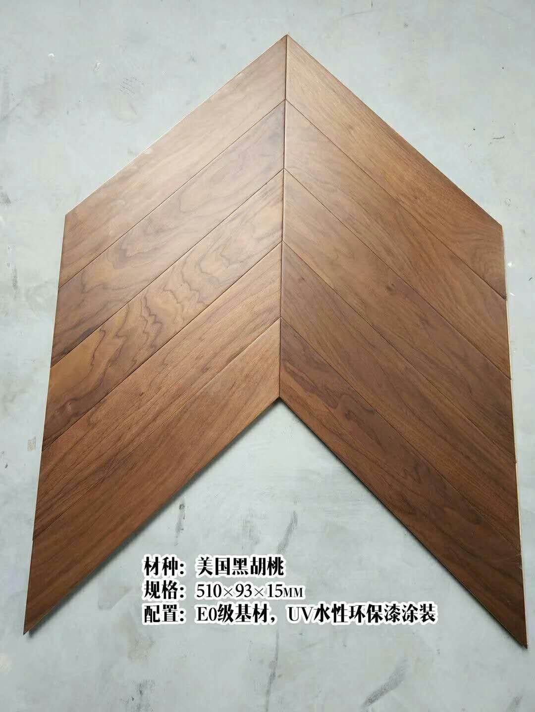 Walnut House Art Set Laminate Flooring Floor Tool Cleaning Carpet Tools Bedroom Household