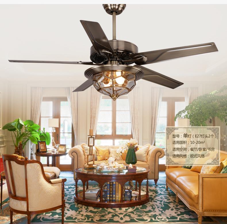 Acheter Européenne Antique Plafond Ventilateur Lumières Simple Mode