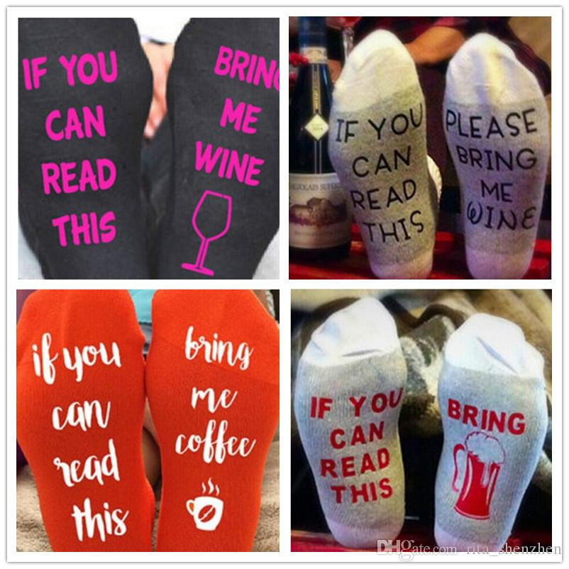 Funny Letters printing socks holloween Xmas gifts festivals Funny props accessories if you can read solid socks for teenage and adults