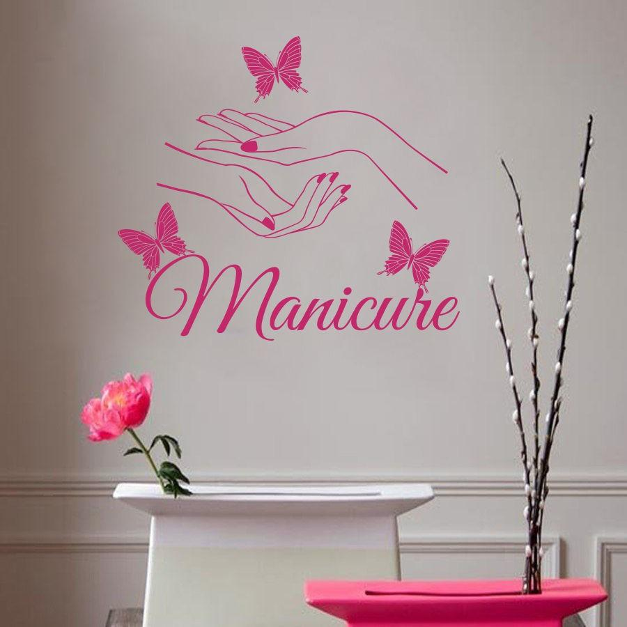 e139 beauty hair salon nail art manicure butterfly hands wall see larger image