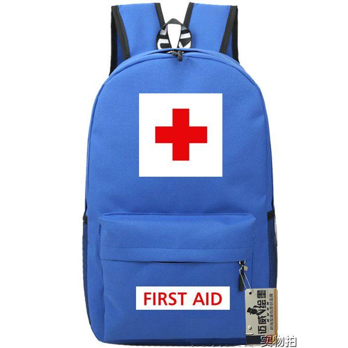 Blue First Aid Backpack Red Cross School Bag Designer Daypack ... 7544ae2aea
