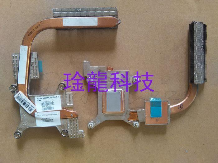 594050-001 cooler for HP 8440P 8440W laptop CPU cooling heatsink