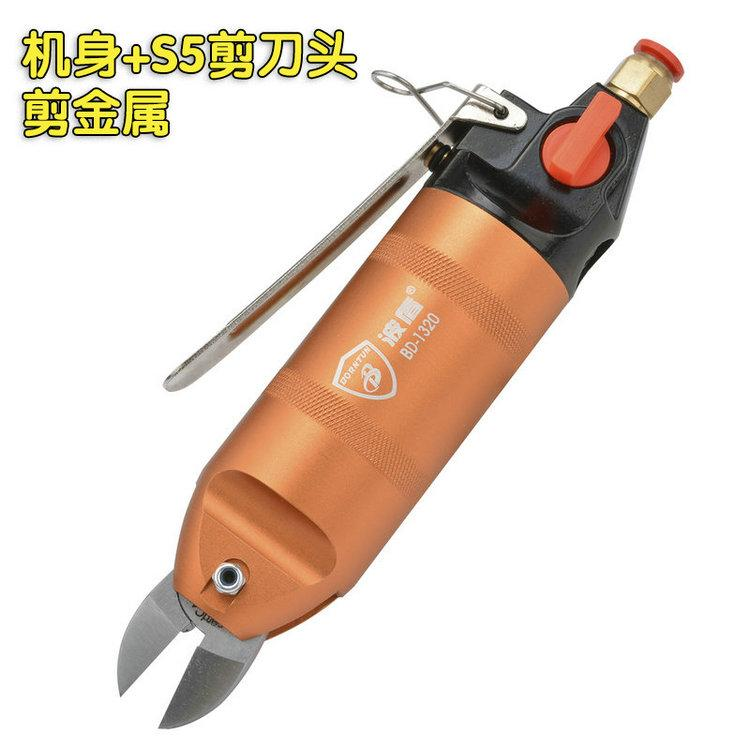 Pneumatic air Scissors nipper, Air cutter shears for metal or plastic, cutting tools set