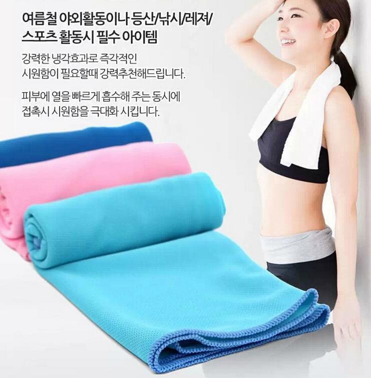 Erfrischungstuch Sommersport Ice Cooling Handtuch Double Color Hypothermie kühles Handtuch 34 * 81cm für Sport Kinder Erwachsene mit Geschenken Paket