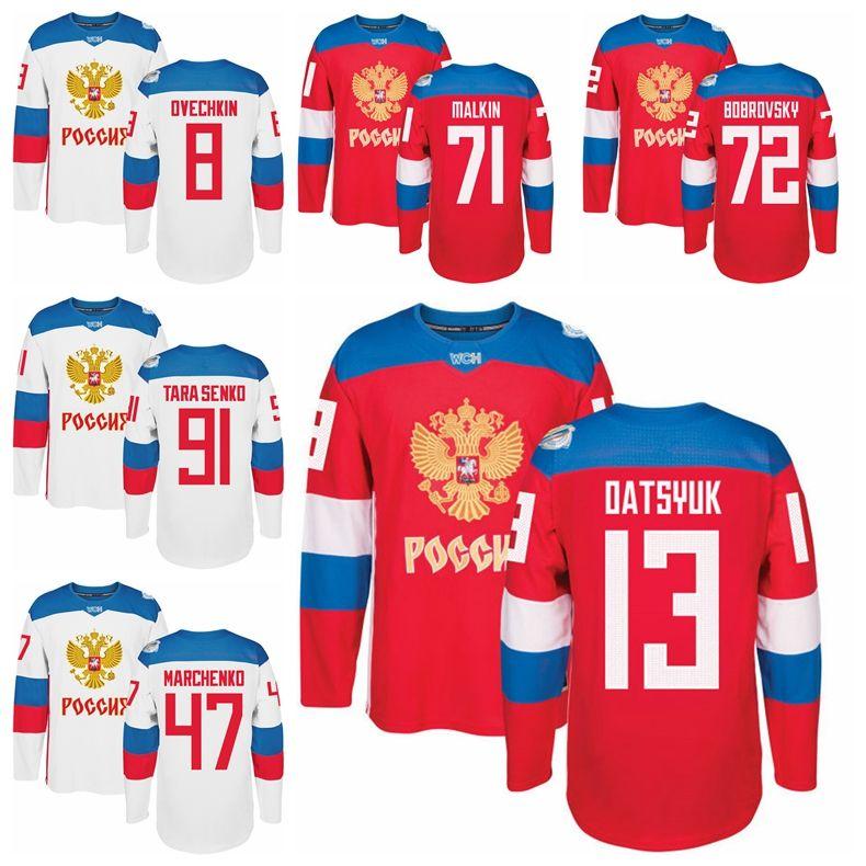 new arrival 7bf8c 8f57c 91 72 41 Datsyuk Jerseys World 13 Cup 8 Jersey Tarasenko Wch ...