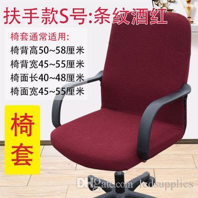 Ufficio coperchio coperture della sedia del calcolatore della sedia bracciolo coprisedile sgabello tessuto sedia girevole set set one piece copertura della sedia elastica