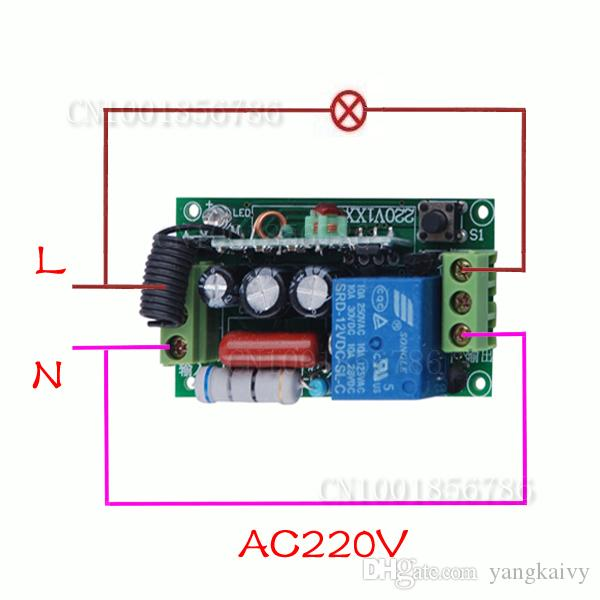 Wireless Remote Control Light Switch Relay AC220V 1CH 10A with Waterproof Transmitter