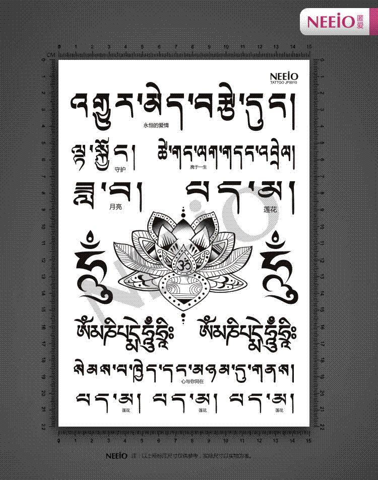 Acheter Tatouage Temporaire Lettres Geant Lotus Fleur Motif