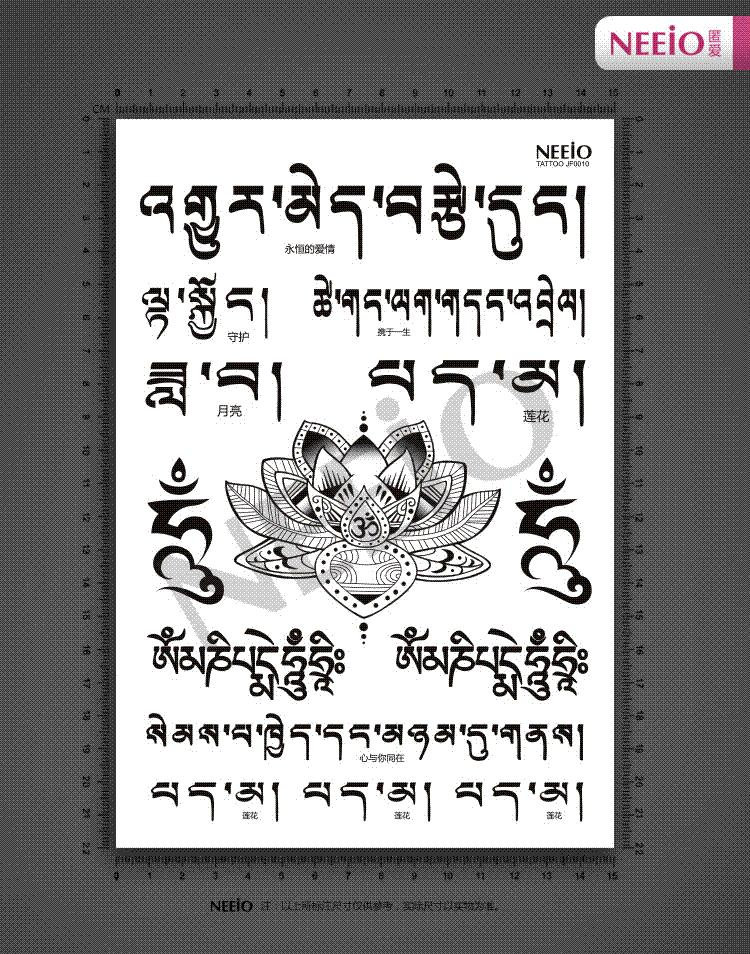 Temporary tattoo letters giant lotus flower pattern body makeup temporary tattoo letters giant lotus flower pattern body makeup sanskrit tibetan word tattoo back leg waist arm ankle waterproof baseball temporary tattoos mightylinksfo