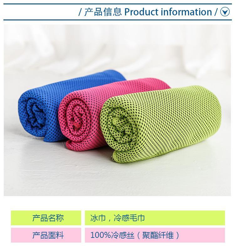 DHL 30 * 100 cm Kaltes Handtuch Sommer Sport Eis Kühltuch Doppel Hypothermie kühltuch für sport kinder Erwachsene gekühltes handtuch Geschenk paket