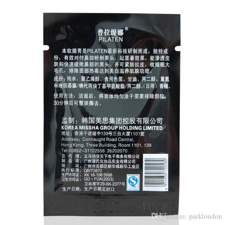 2016 PILATEN Facial Minerals Conk Naso Rimozione di comedone Maschera Pore Cleanser Naso Testa Nera EX Pore Strip dhl libero