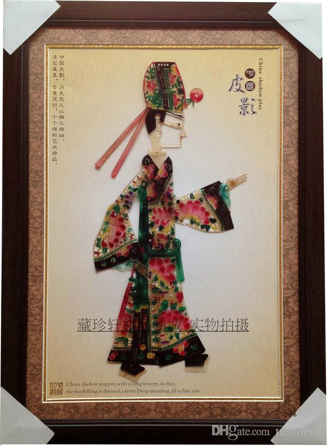 Großhandel Shaanxi Schatten Spielen, Bilderrahmen Kunsthandwerk ...