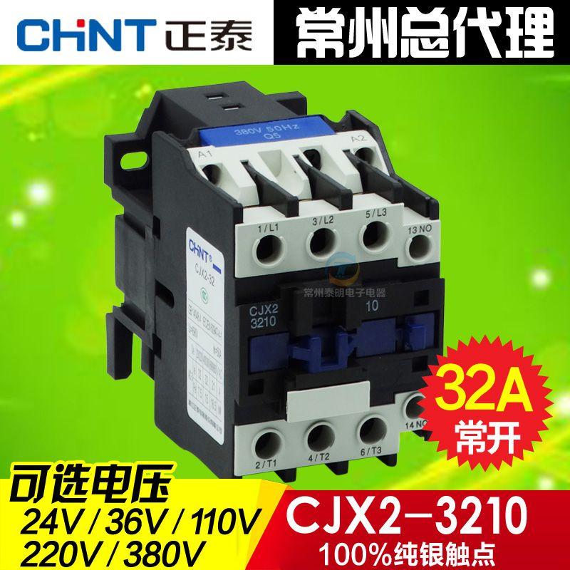 Wholesale-Authentic Silver Point Household AC Contactors CJX2-3210 ...