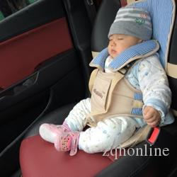 Child Car Safety Seat Cushion Auto Portable
